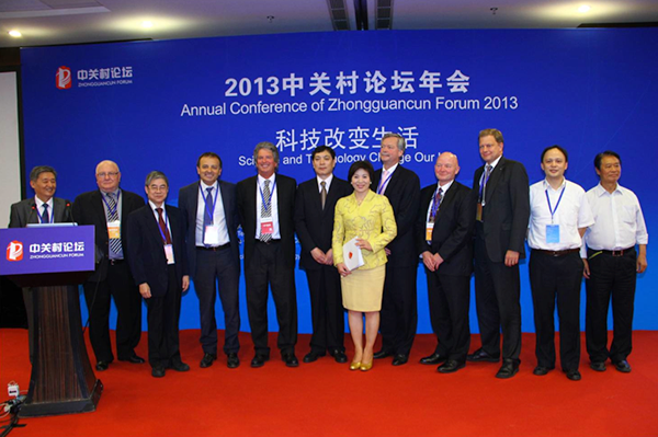 The speakers and the hosts at the Annual Zhongguancun Forum September 12, 2013 (Second from left is Dr. Mark G. Barkan)