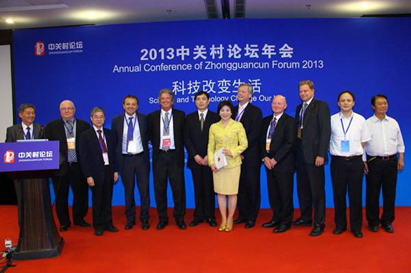 Zhongguancun Forum Beijing, China – September 12