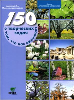 book9